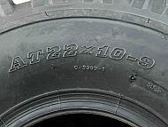 Ambush-22x10-9-ATV-Tire-2-Pack-Rear-4Ply-image-5